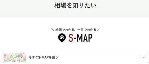 S-MAP